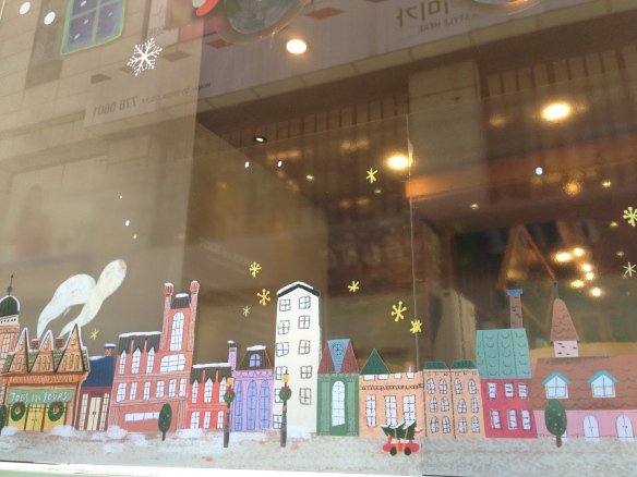 Seoul, window dressing.